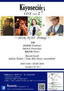 kiyosesion 2nd LIVE